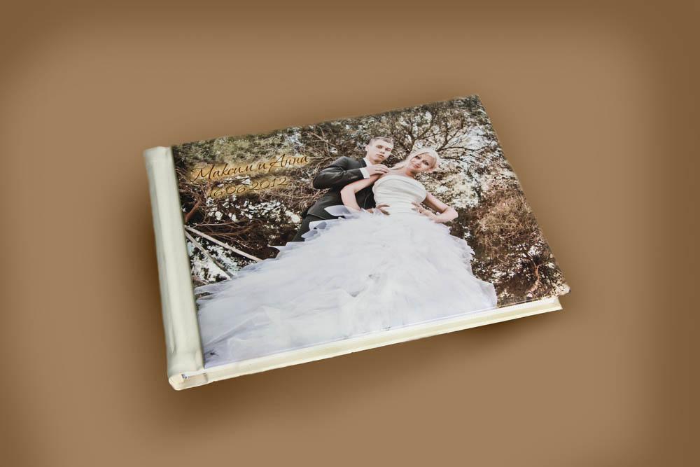 ... .com/images/Albumes digitales/albumes digitales artvisiontv 003.jpg